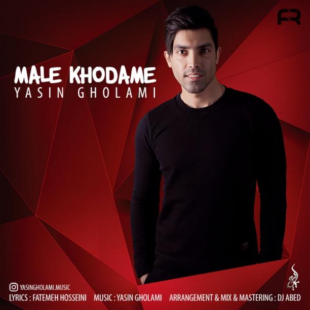 Yasin Gholami – Male Khodame