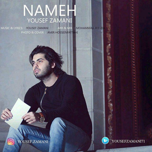 Yousef Zamani - Nameh