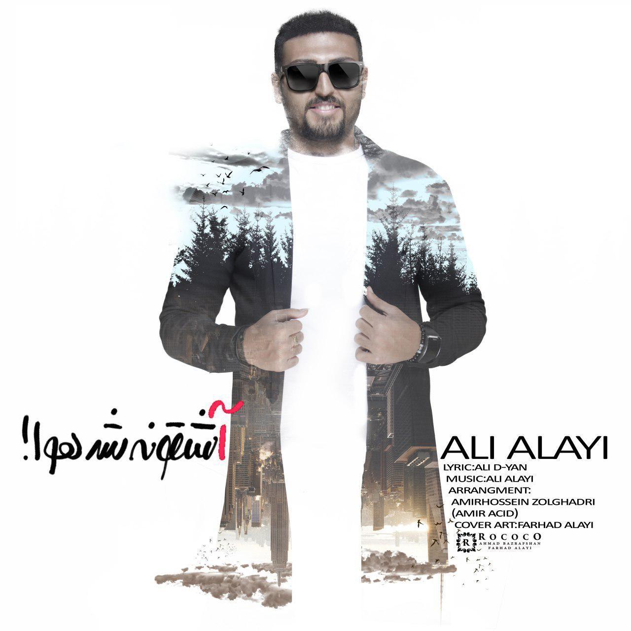 Ali Alayi – Asheghoone Shod Hava