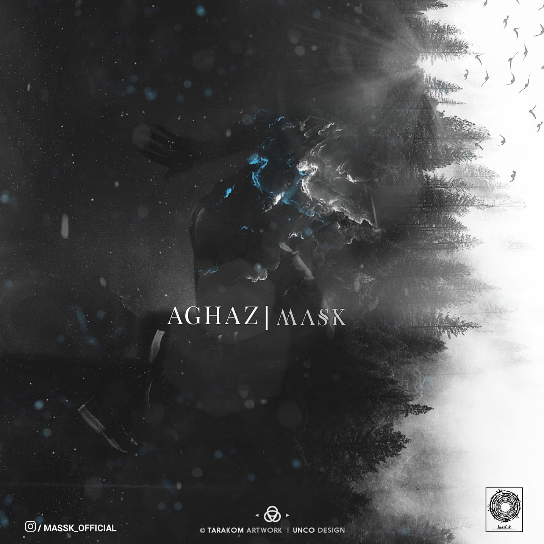 Mask – Aghaaz