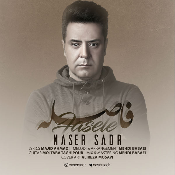 Naser Sadr – Faseleh