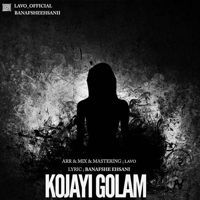 LAVO – Kojayi Golam