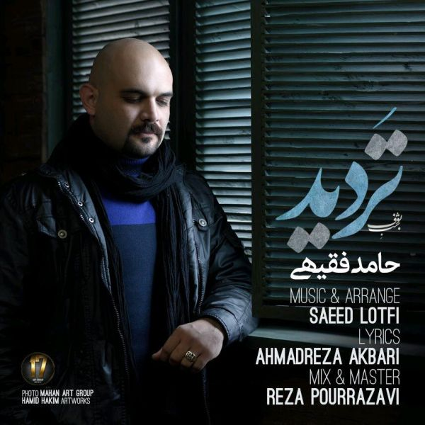 Hamed Faghihi – Tardid