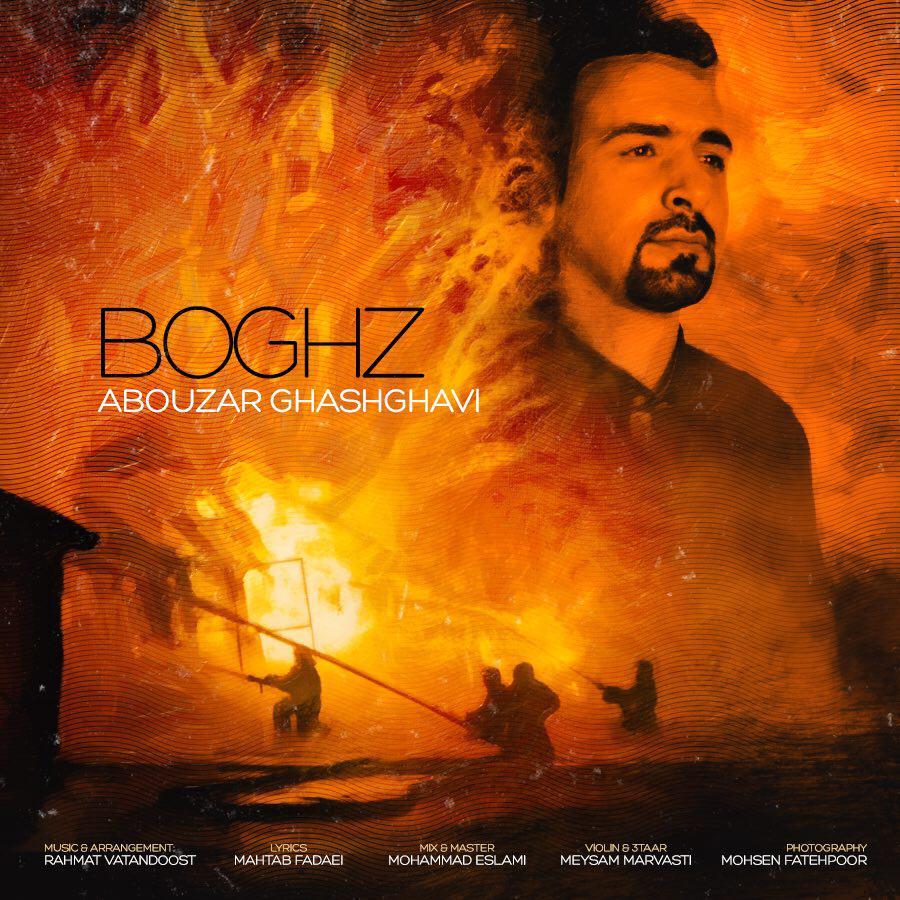 Abouzar Ghashghavi – Boghz