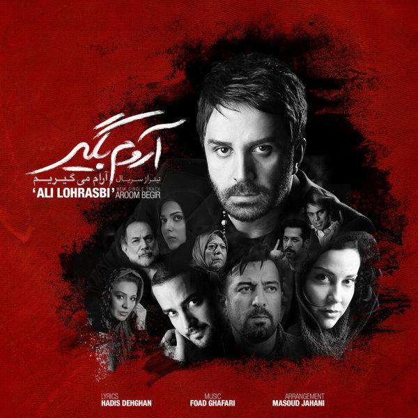 Ali Lohrasbi – Aroom Begir