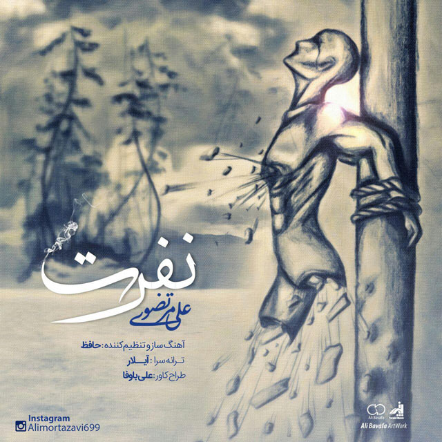Ali Mortazavi – Nefrat