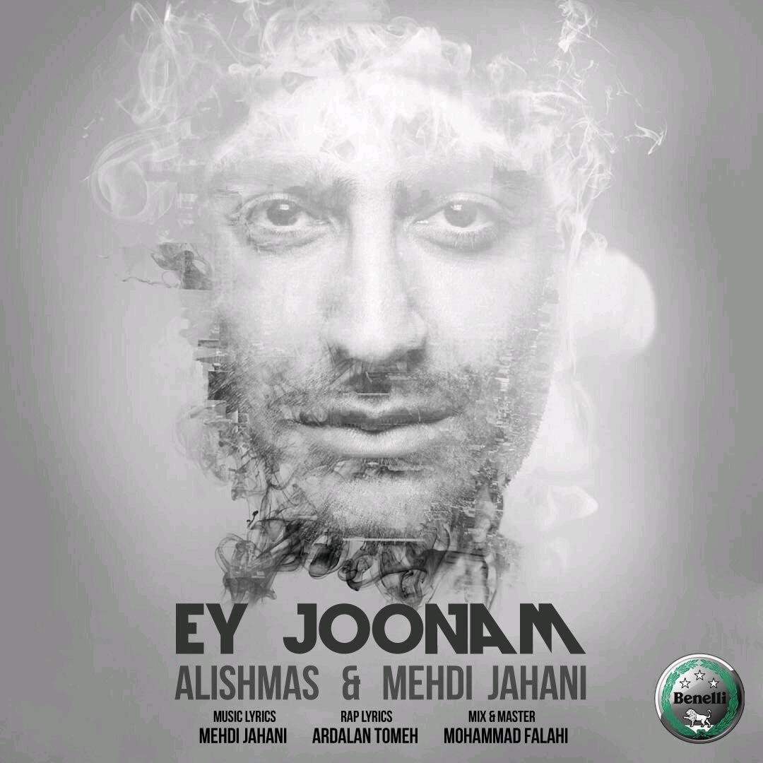 Alishmass Ft Mehdi Jahani – Ey Joonam