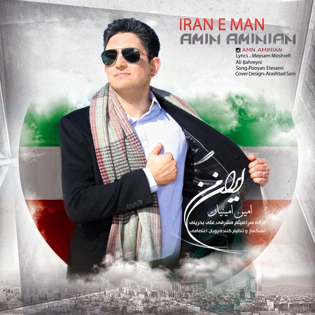 Amin Aminian – Irane Man