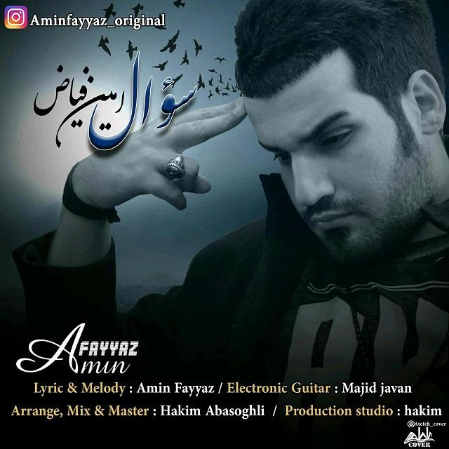 Amin Fayyaz – Soal