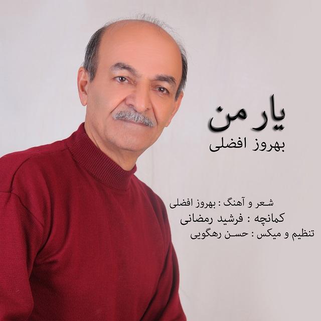 Behrouz Afzali – Yare Man