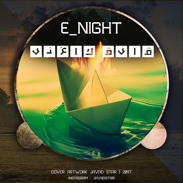 E-Night – Ghayegh Kaqazi