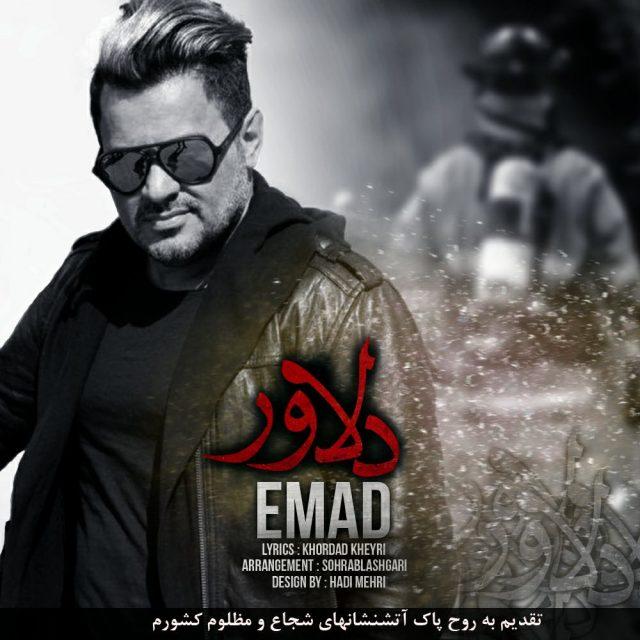 Emad – Delavar