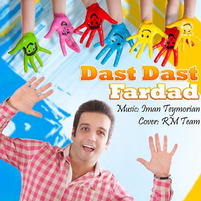 Fardad – Dast Dast