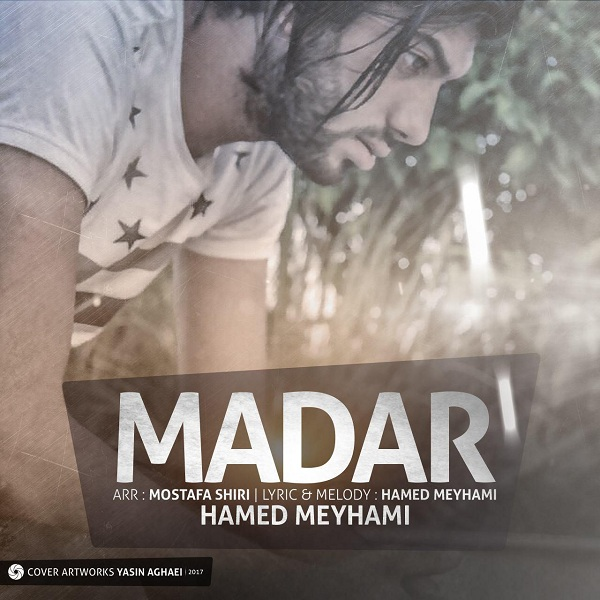 Hamed Meyhami – Madar