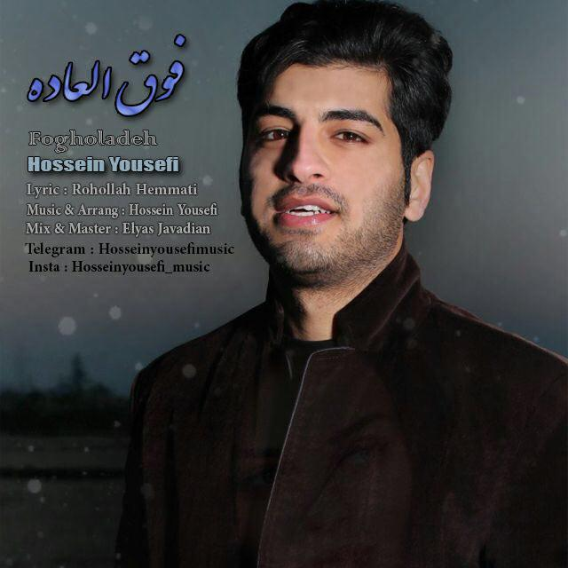Hossein Yousefi – Fogholadeh