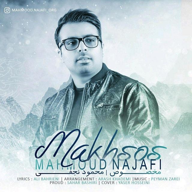 Mahmood Najafi – Makhsos