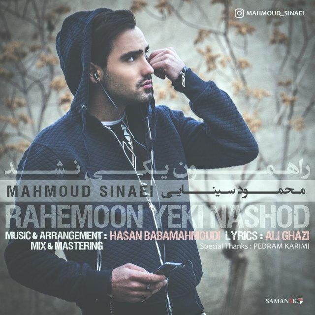 Mahmoud Sinaei – Rahemoon Yeki Nashod