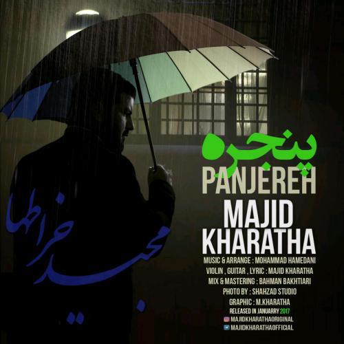 Majid Kharatha – Panjereh