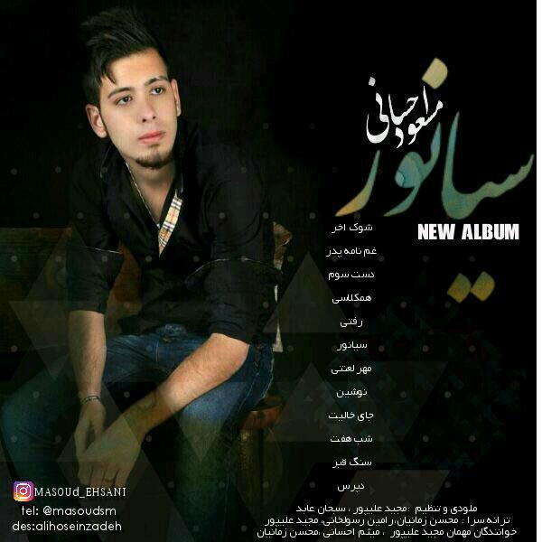 Masoud Ehsani – Sianor