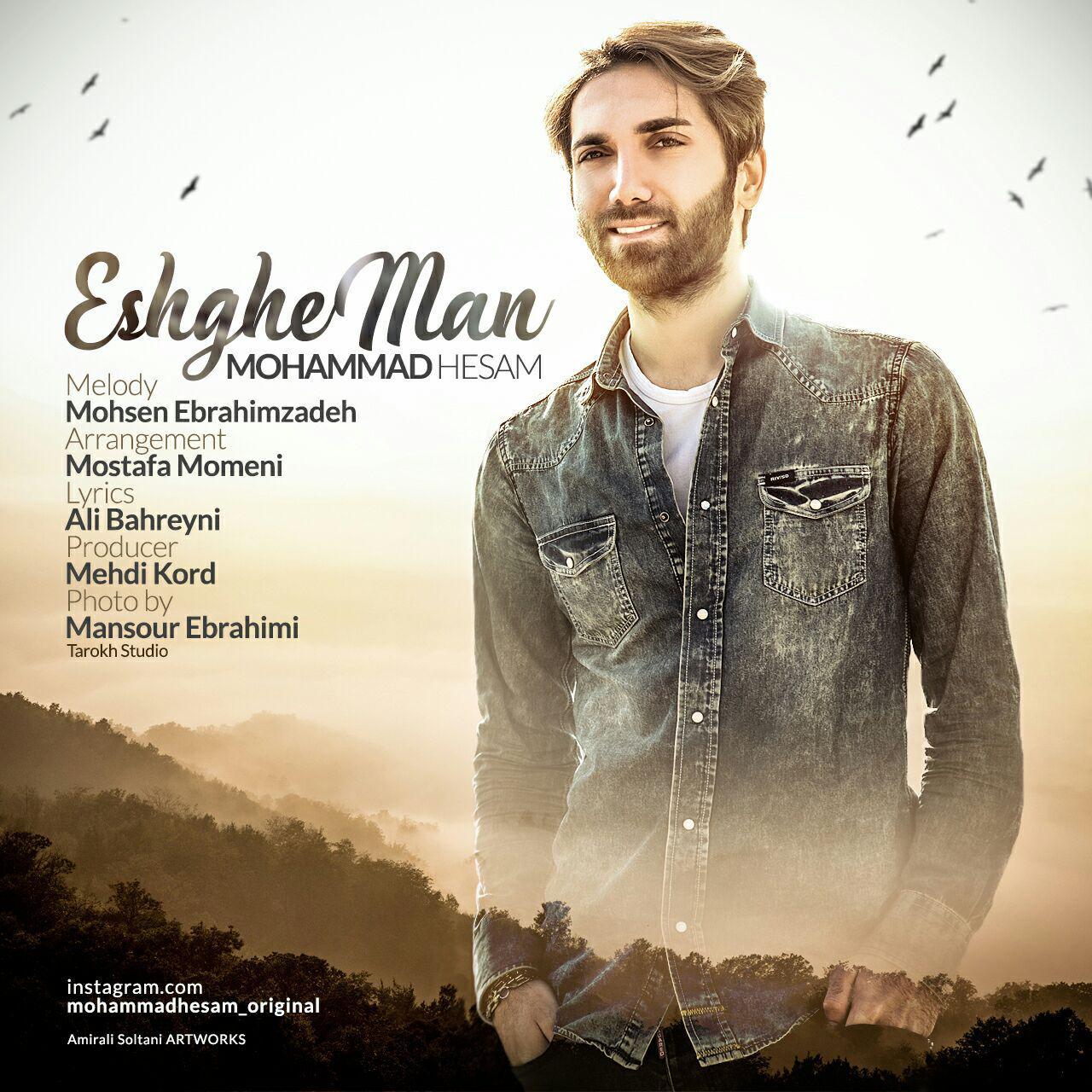 Mohammad Hesam – Eshghe Man