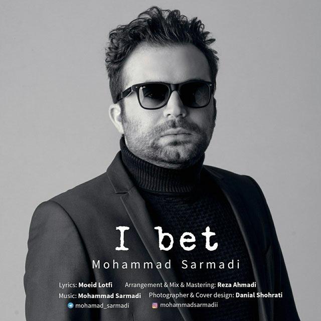 Mohammad Sarmadi – Shart Mibandam
