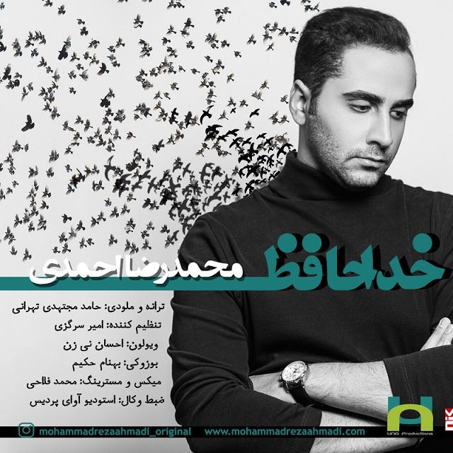 Mohammadreza Ahmadi – Khodahafez