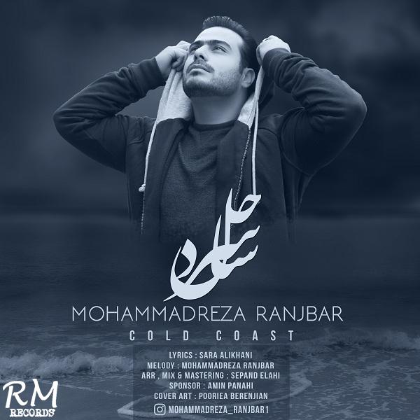 Mohammadreza Ranjbar – Sahele Sard