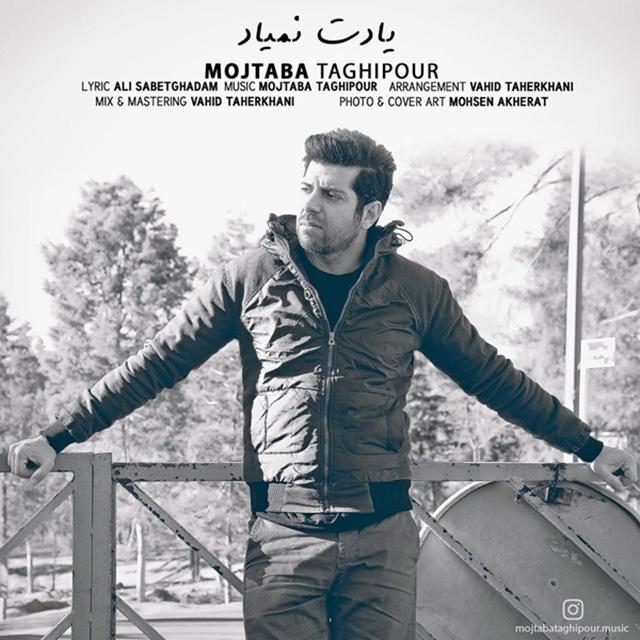 Mojtaba Taghipour – Yadet Nemiyad