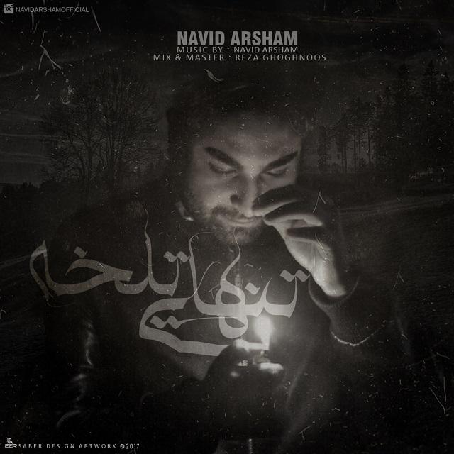 Navid Arsham – Tanhaei Talkhe