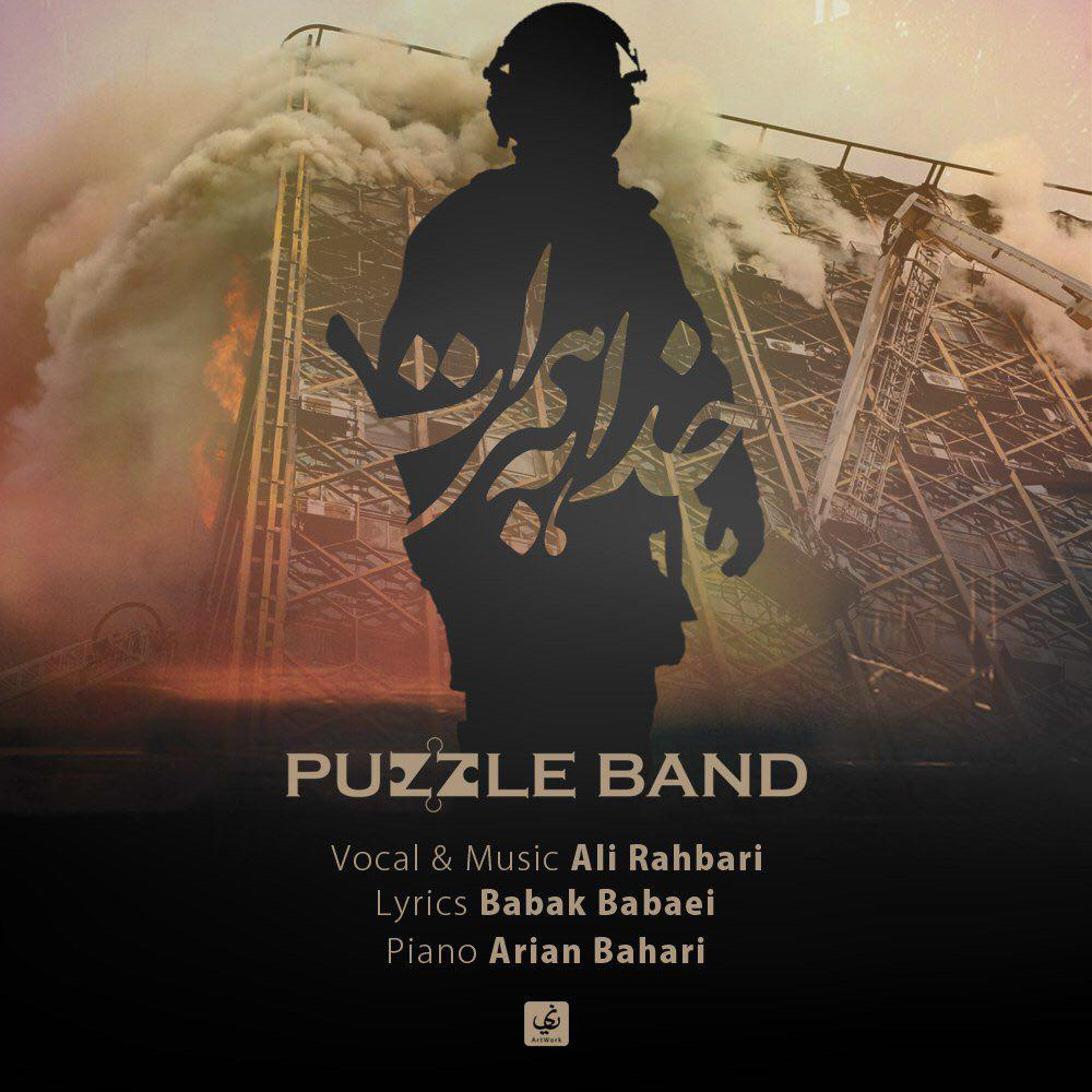 Puzzle Band – Khoda Be Hamrat