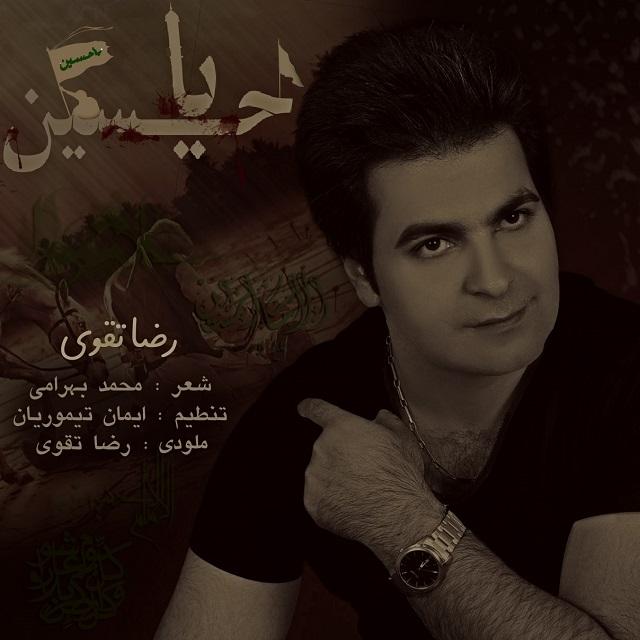 Reza Taghavi – Ya Hossein