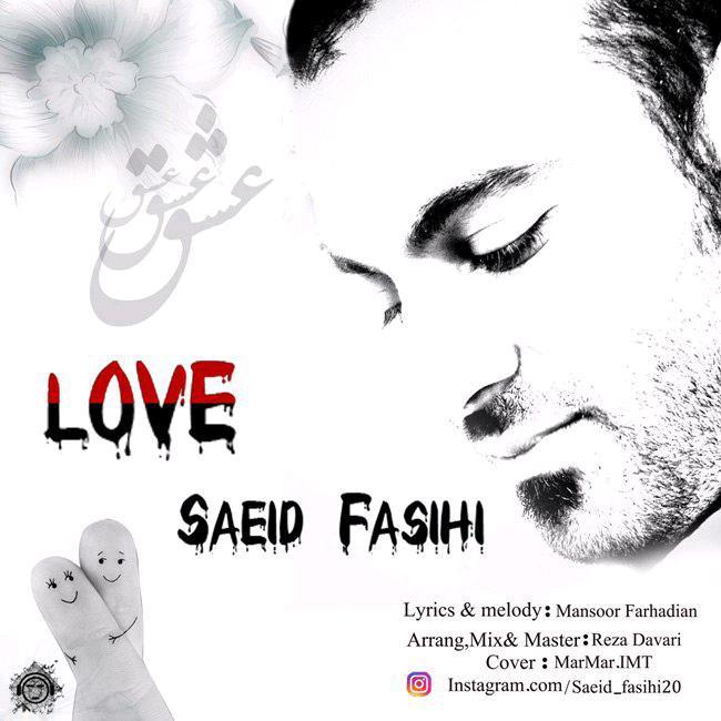 Saeid Fasihi – Eshgh