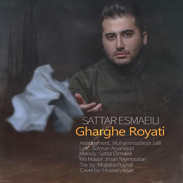 Sattar Esmaeili – Gharghe Royati