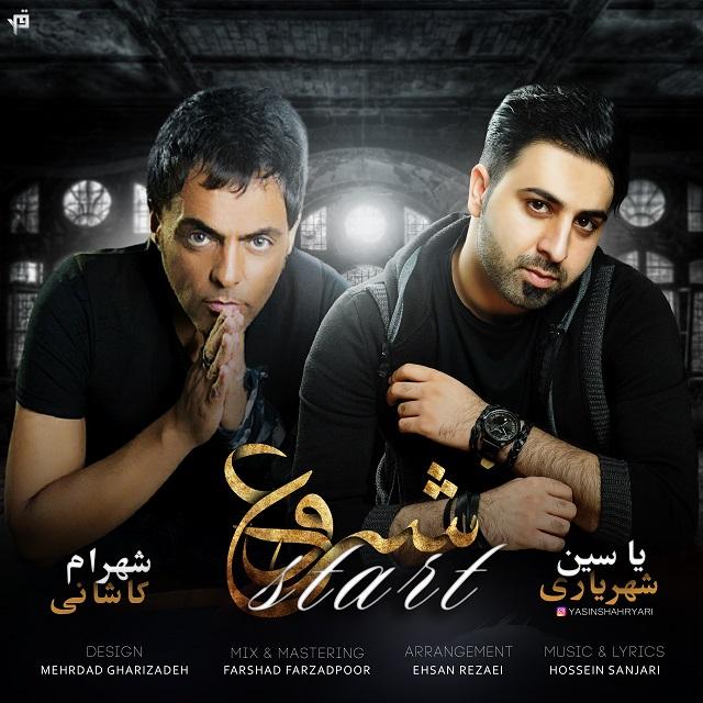Shahram K & Yasin Shahryari – Start