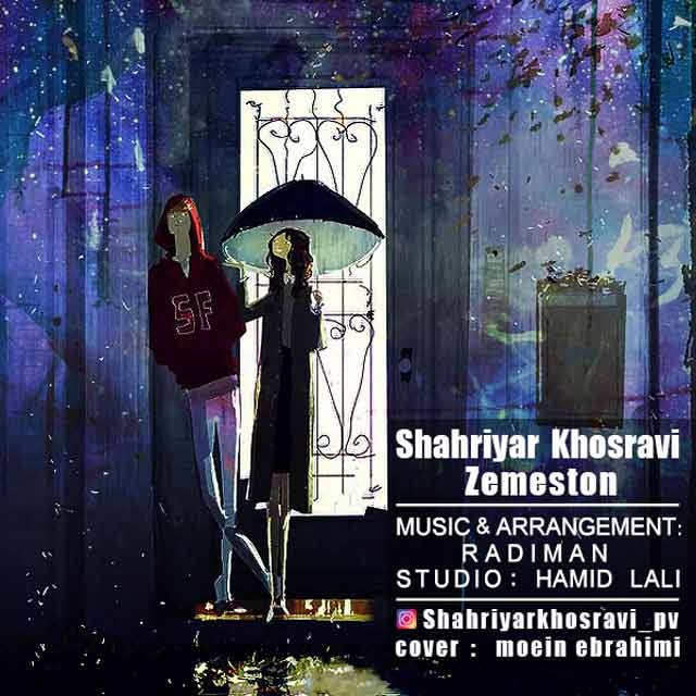 Shahriyar Khosravi – Zemeston