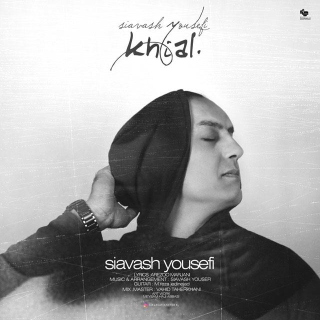 Siavash Yousefi – Khial