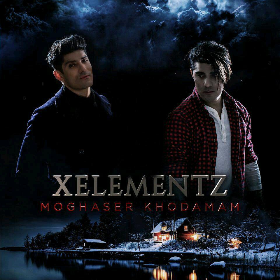 X-Elementz – Moghaser Khodamam