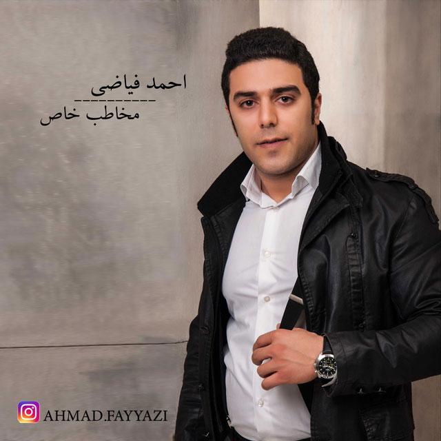 Ahmad Fayyazi – Mokhatabe Khas (Album)