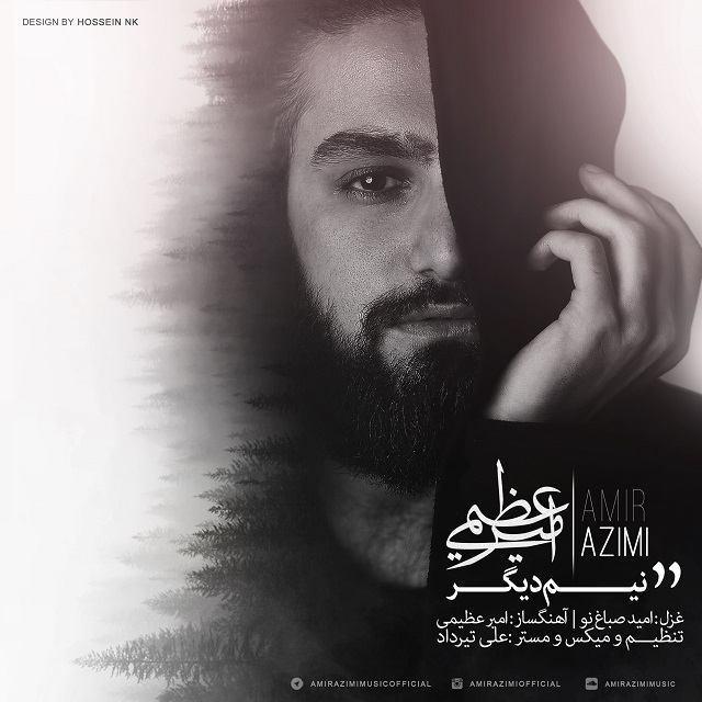 Amir Azimi – Nim Digar