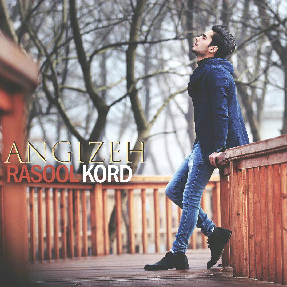 Rasool Kord – Angizeh