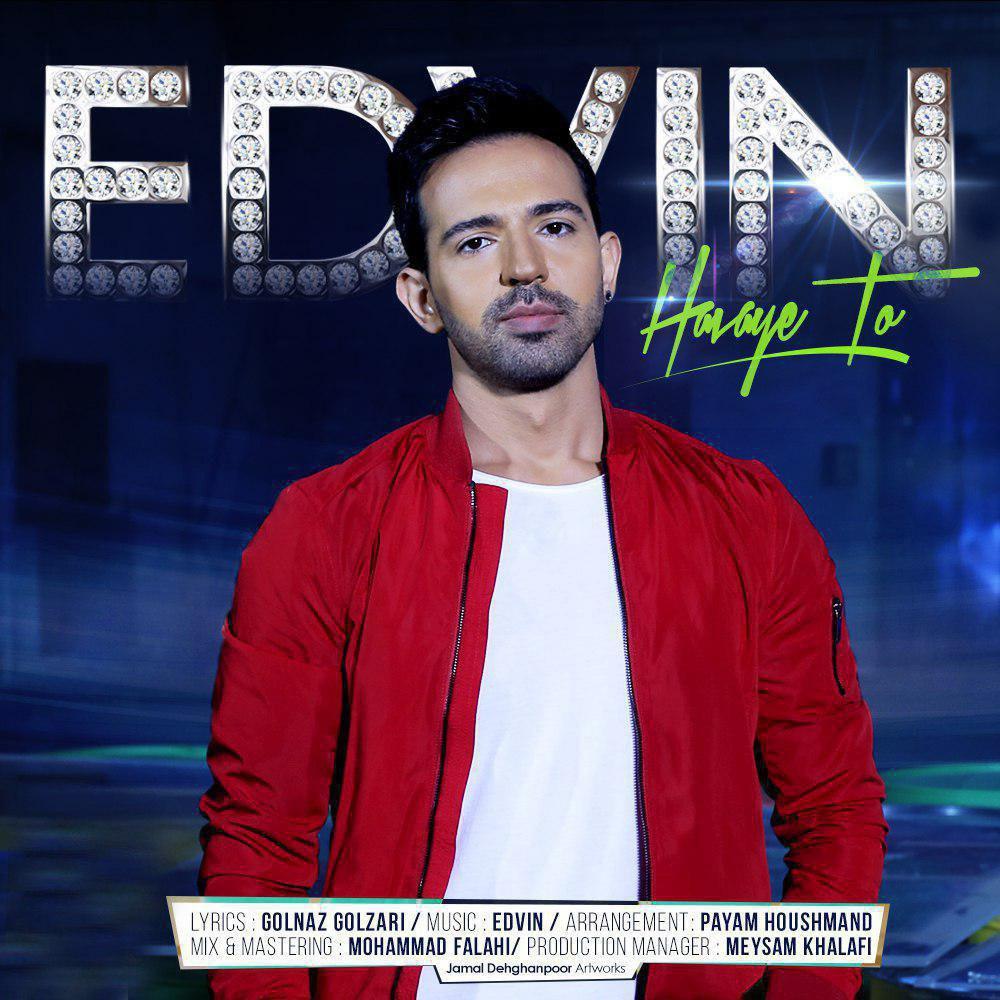 Edvin – Havaye To
