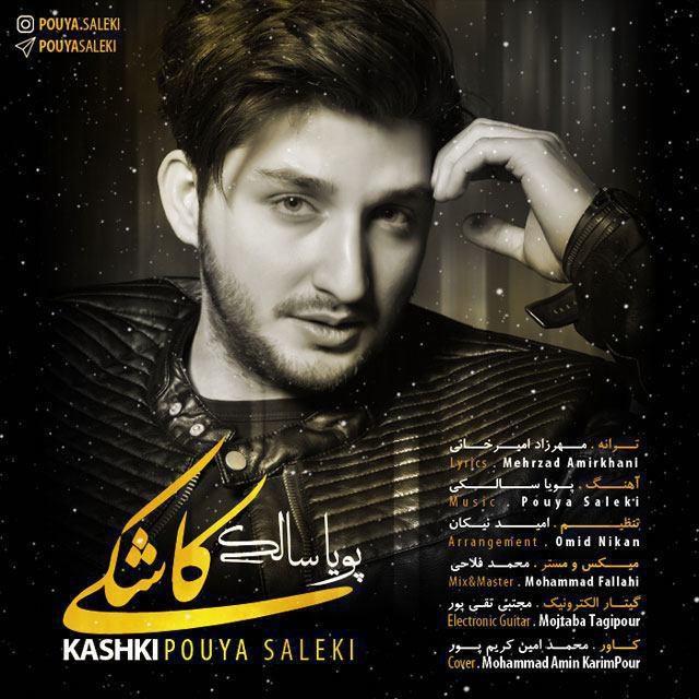 Pouya Saleki – Kashki