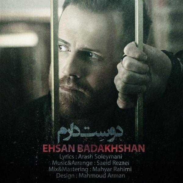 Ehsan Badakhshan – Dooset Daram