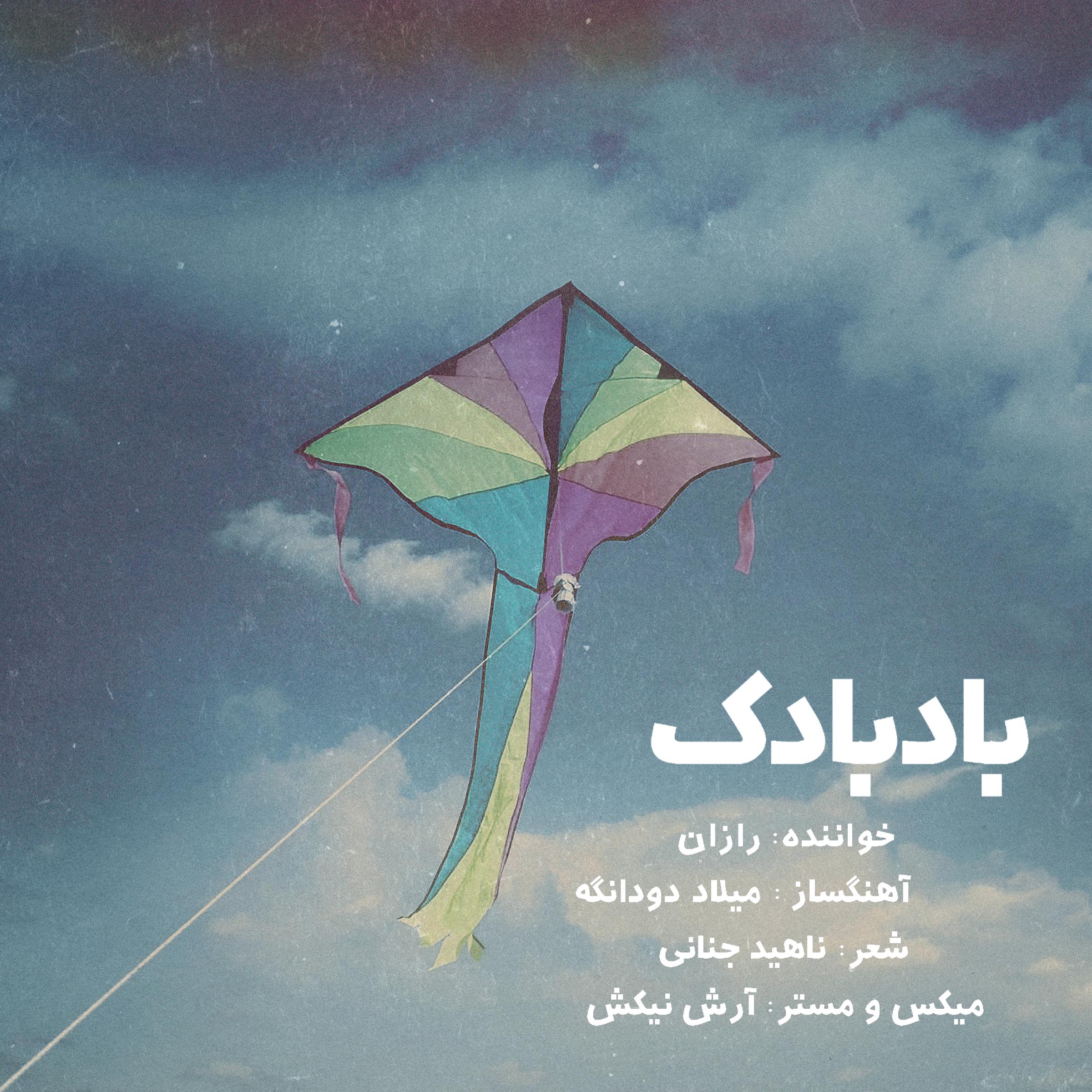 Razan – Badbadak