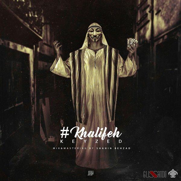 Keyzed – Khalife