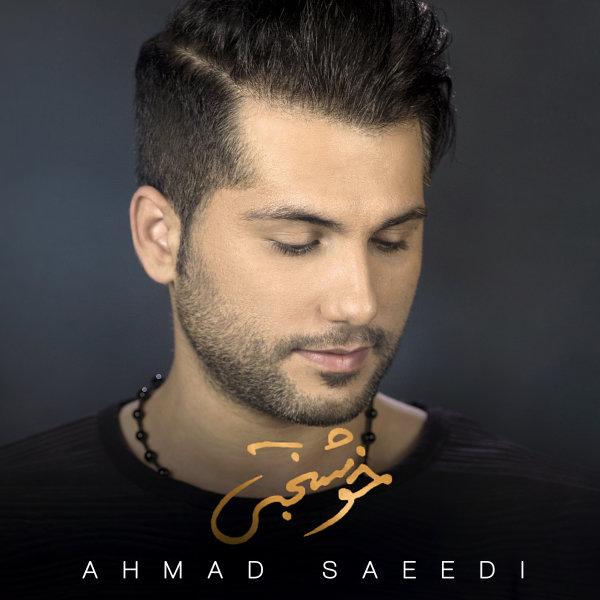 Ahmad Saeedi – Khoshbakhti