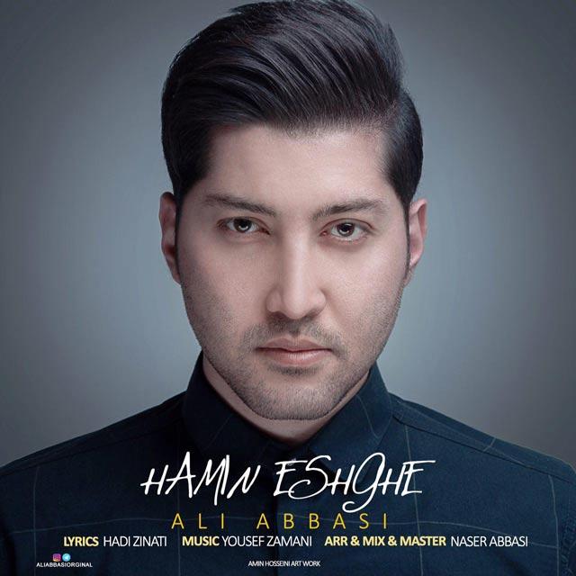 Ali Abbasi – Hamin Eshghe