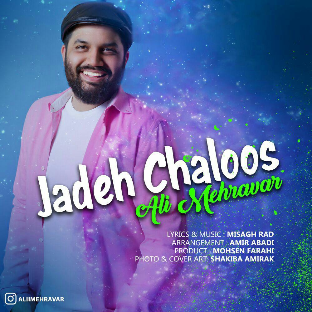 Ali Mehravar – Jade Chaloos