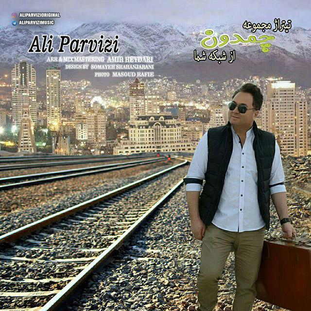 Ali Parvizi – Chamedan