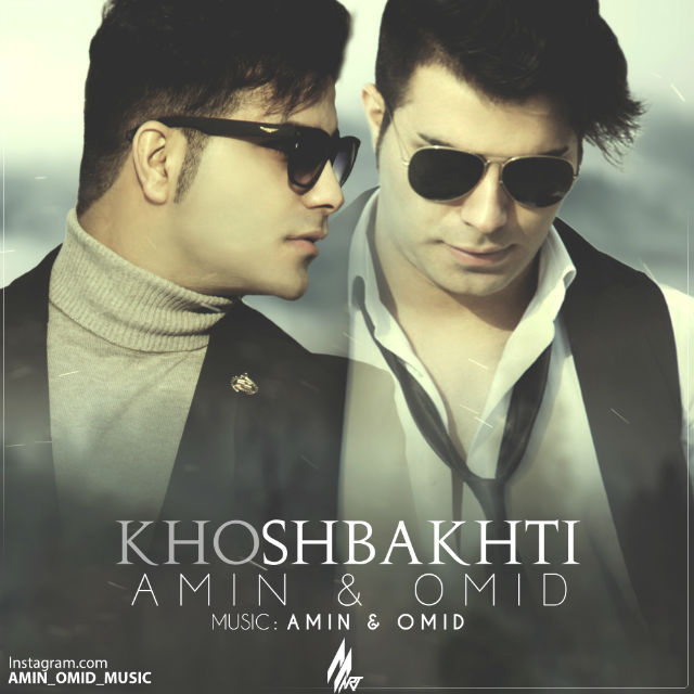 Amin And Omid – Khoshbakhti (Teaser Album)